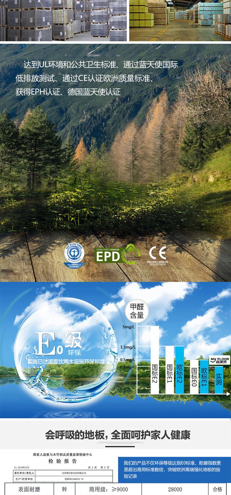 空气.jpg