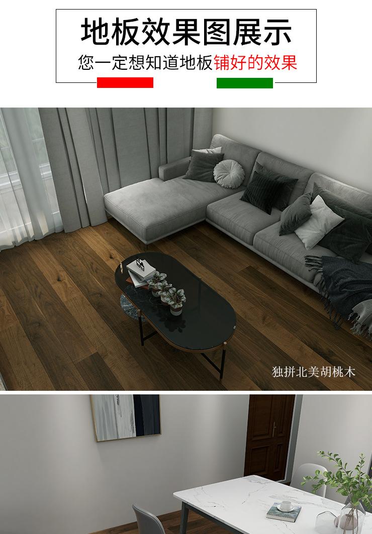 产品图_02.jpg