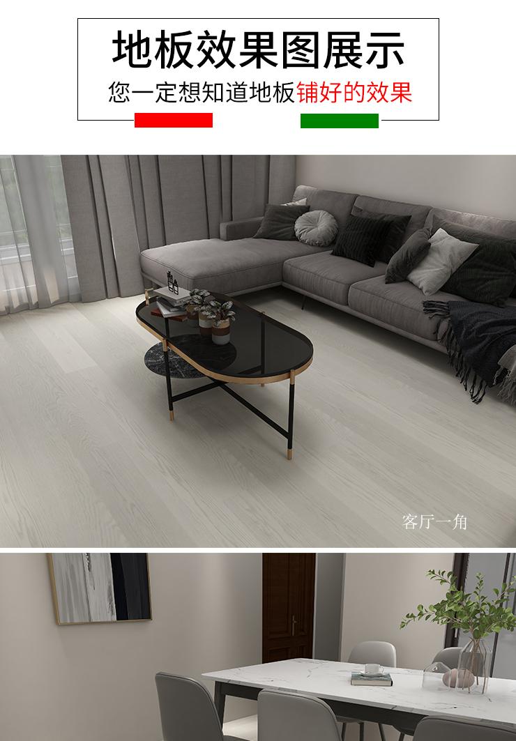 908产品图_02.jpg