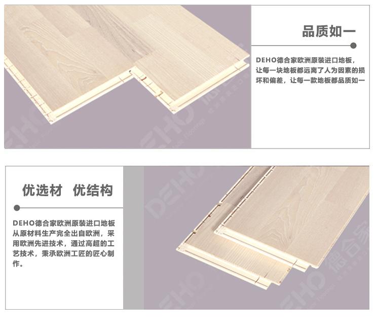 产品图_07.jpg