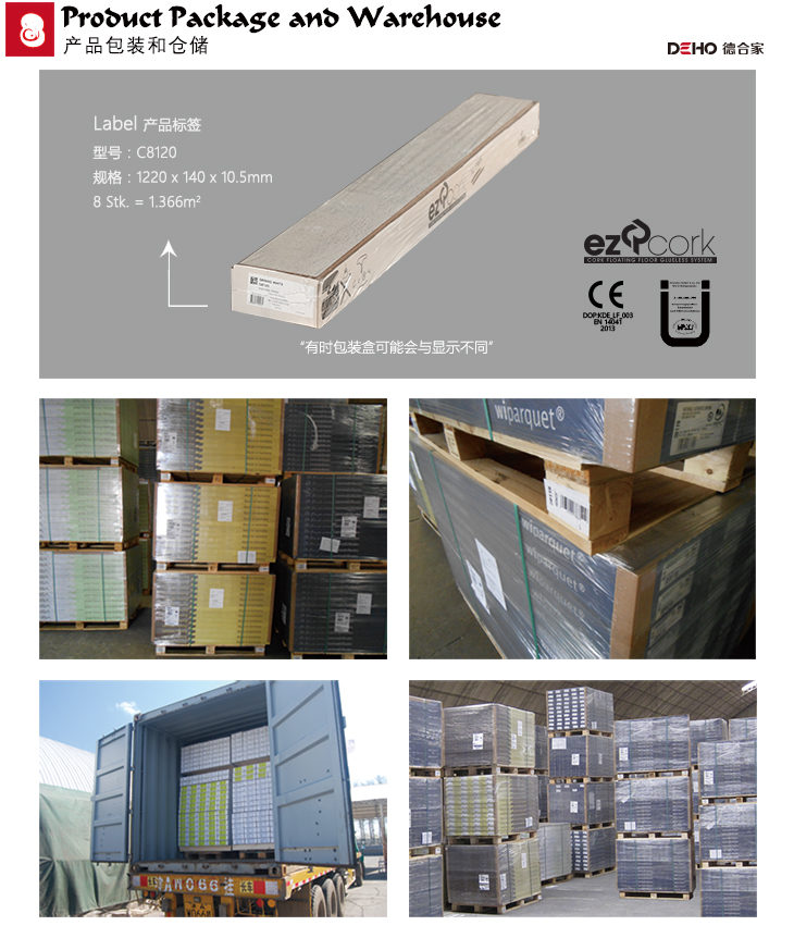 8-Product Package and Warehouse C8101.jpg