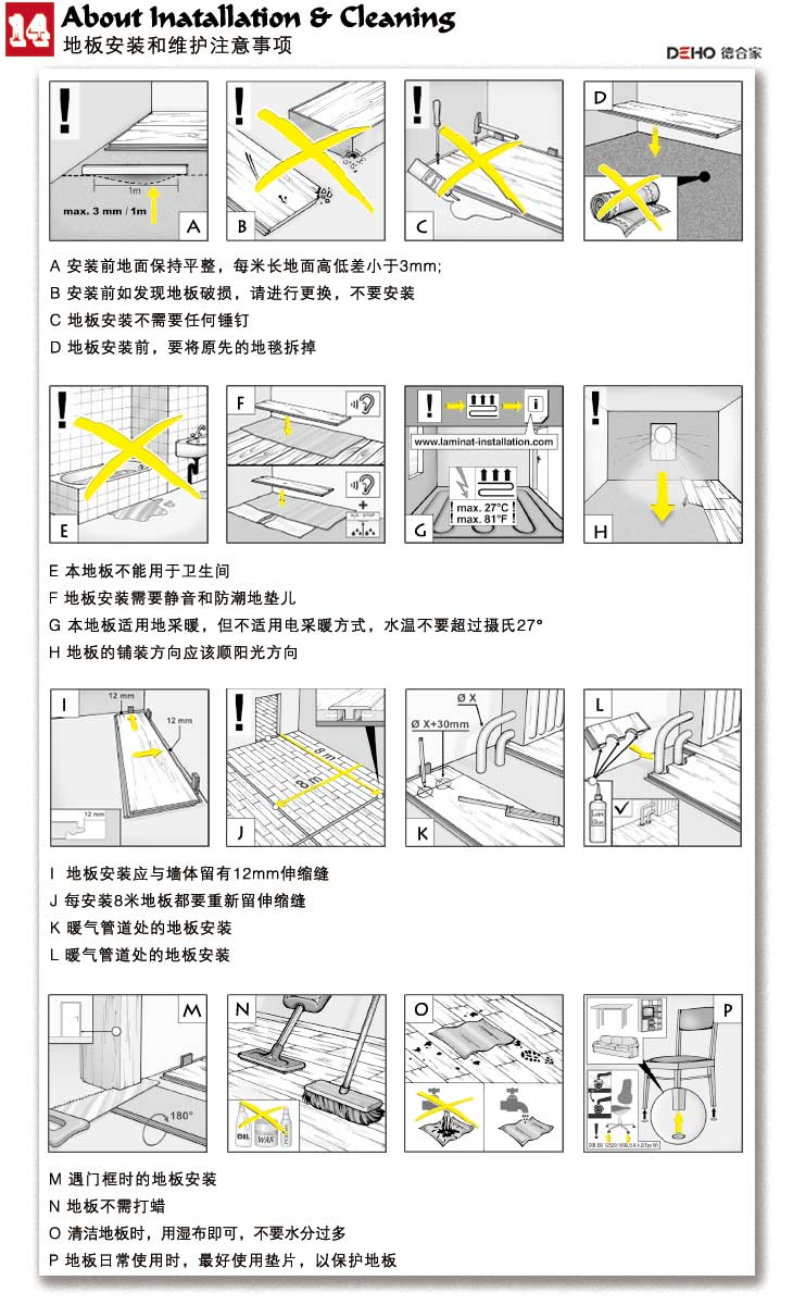 14-About-Inatallation-&-Cleaning---8222.jpg