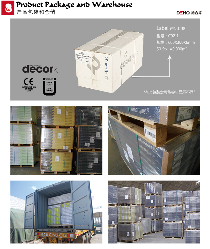 8-Product Package and Warehouse C9201.jpg