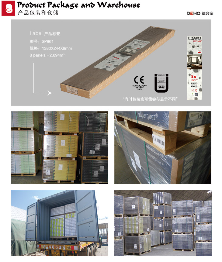8 Product Package and Warehouse krono.jpg