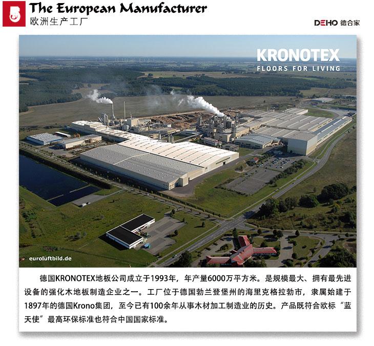 5-The-European-Manufacturer-801(7).jpg