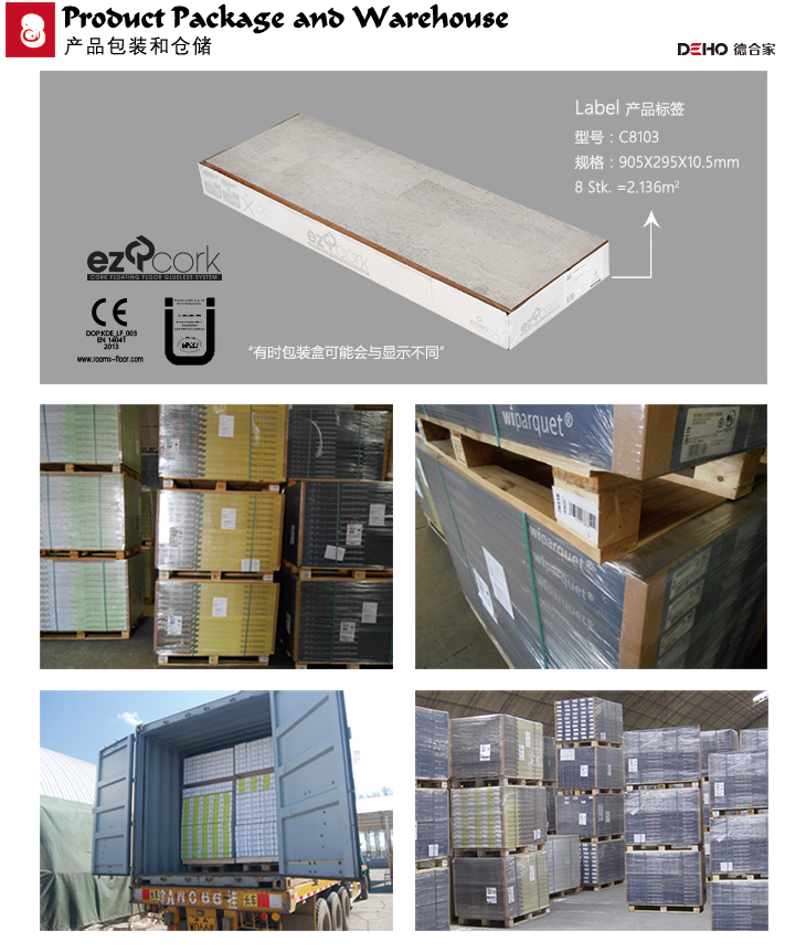 8-Product Package and Warehouse C8103.jpg