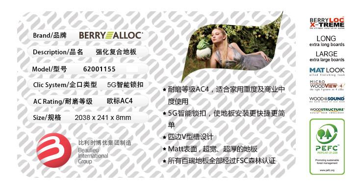 4-productinfo3857.jpg