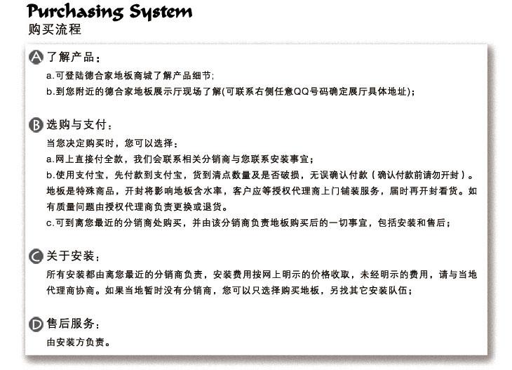 13-Purchasing-System.jpg