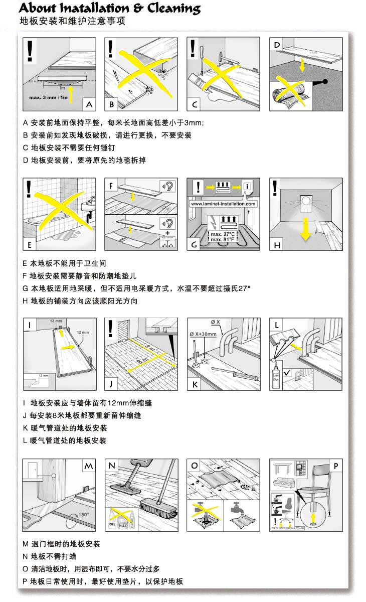 14-About-Inatallation-&-Cleaning.jpg